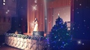 Выступление Виктории Винер в ресторане Амроц в Новый год 2019
