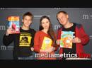 Классное детство Электронный журнал как центр консолидации школьников