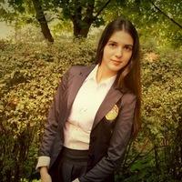 Алена Авакян, 2 ноября 1996, Петрозаводск, id99801673
