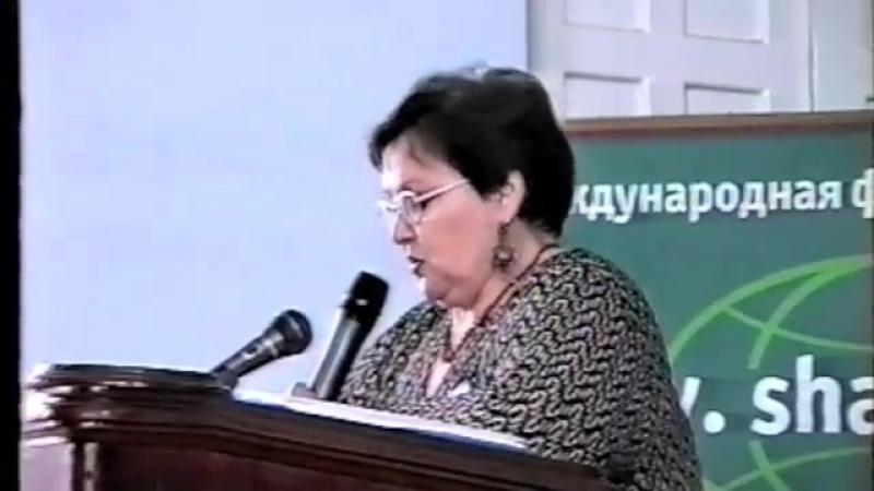 Жарникова Светлана Васильевна Доклад на конференции по Гипер