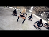 Yellow Claw Shotgun - TWERK choreo by Anel Li