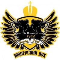 Святослав Русский, 11 февраля , Москва, id180661789