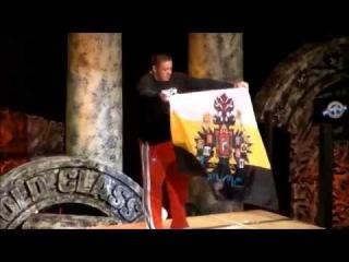 Михаил Кокляев дарит Арнольду Шварценеггеру имперский флаг