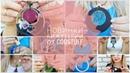 Красивая и качественная бижутерия с Алиэкспресс | Проверенный магазин Coostuff