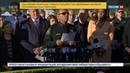 Новости на Россия 24 • У стрелка из Флориды были проблемы с психикой