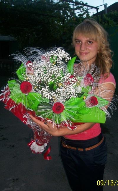 Каришка Дятлова, 13 апреля , Луганск, id177701560