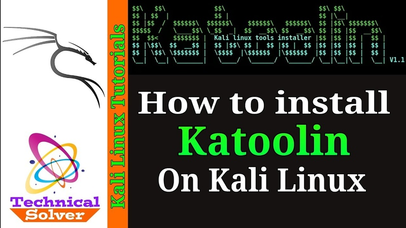 How to install Katoolin on Kali Linux