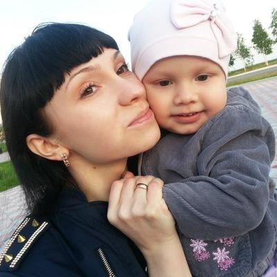 Светлана Халиуллина, 18 февраля 1989, Нижневартовск, id160328360