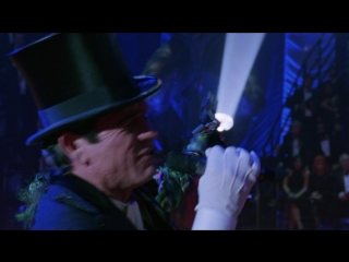 Бэтмен навсегда - Цирковое представление