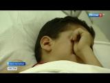 Семилетнему сирийскому мальчику сделают пересадку костного мозга в Санкт-Петербурге