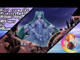 【Hatsune Miku】Gift from the Princess who Brought Sleep (RUS Cover)【VOLume】眠らせ姫からの贈り物
