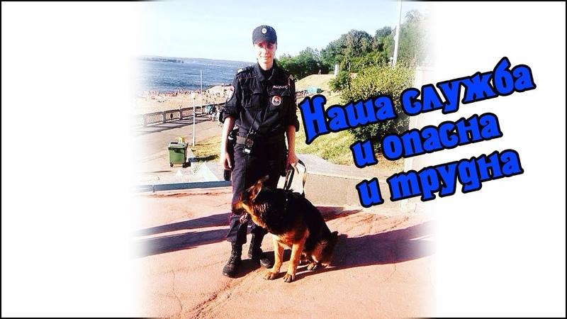 Честный отзыв о работе в полиции | Служба в ППС
