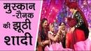 Muskaan Serial Upcoming Twist | 18th December Full Episode | On Location Shoot