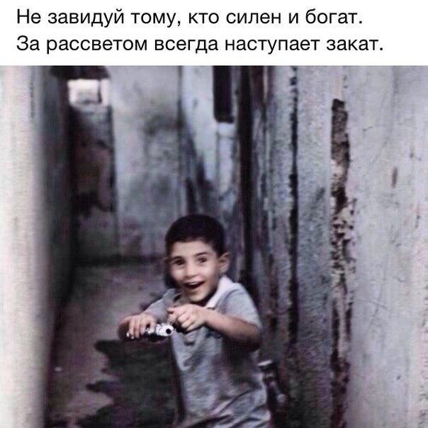 Фото №436401698 со страницы Яны Бойко