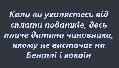 """""""Перевозить солдат в теплушках дальше недопустимо"""", - Порошенко - Цензор.НЕТ 1740"""