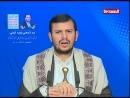 كلمة السيد عبدالملك بدرالدين الحوثي في تشييع الشهيد الرئيس صالح الصماد ورفاقه