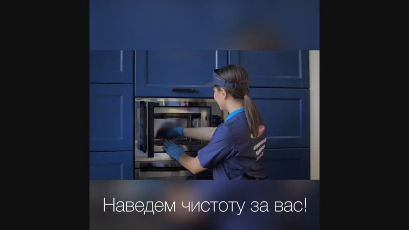Чистая кухня гордость хозяйки