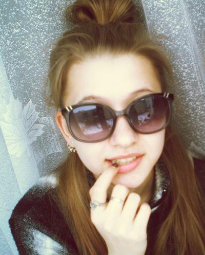 Кристина Румянцева, 19 января 1998, Тетюши, id172247190