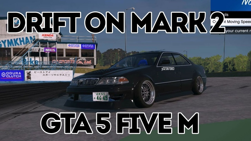 DRIFT ON MARK 2 IN GRAND THEFT AUTO 5 FIVE M