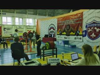 Кубок НСО по пауэрлифтингу. Присед 147,5 кг