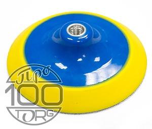 Насадка СРЕДНЯЯ D150 М14, оправка, опорный диск