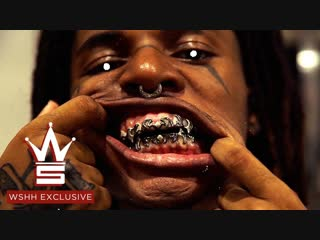 ZillaKami & SosMula - Nitro Cell (WSHH Exclusive - Official Music Video)