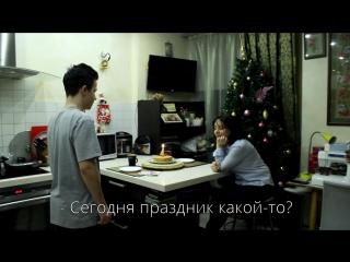 «Позвольте себе дарить внимание близким» (Базанов Егор, Киселев Никита, Полоник Илья, Якушева Полина)