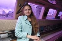 Мария Зорина, 13 марта , Москва, id13045219