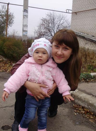 Марина Мёрзлая, 18 апреля , Луганск, id74651888