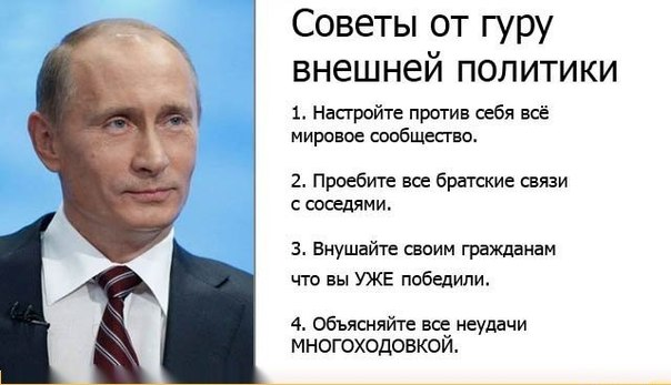 Россия согласилась на реструктуризацию долга Украины, - Путин - Цензор.НЕТ 7642