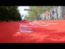 Знамя Победы Севастополь 9 мая 2014