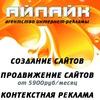 Продвижение сайтов Казань. Создание и разработка