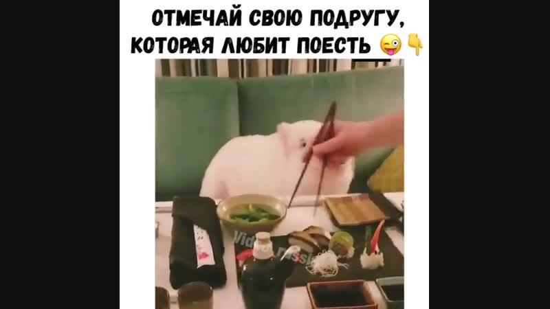 Когда пригласил подругу первый раз в японский ресторан
