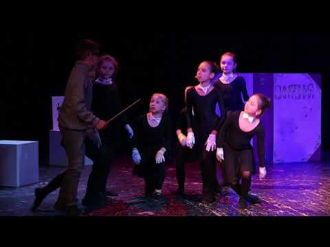 Студия Юного Творчества. Спектакль Сказка дедушки Скрипа. Отчетный концерт
