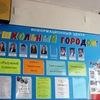 """Информационный центр """"Школьный городок"""""""