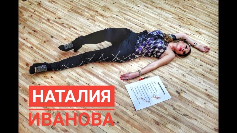 Наталия Иванова - Граница Любви (Первомайск 29.10.2017 г.) ПРЕМЬЕРА ПЕСНИ