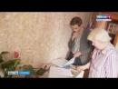 Невиновную пенсионерку обвинили в коммунальной проблеме целого дома