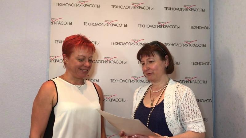 Вручение сертификата победительнице конкурса вопросов Обзорного вебинара 20.06.2018 из50в30за20дней