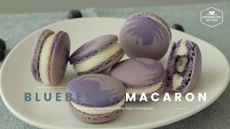 블루베리 마카롱 만들기 : Blueberry Macaron Recipe - Cooking tree 쿠킹트리*Cooking ASMR