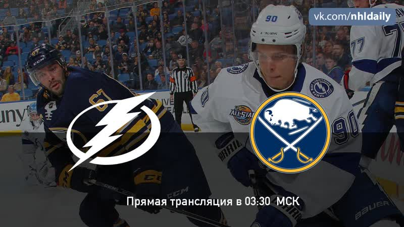 Tampa Bay Lightning 🆚 Buffalo Sabres