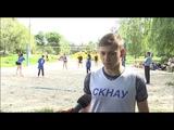 Соревнования по парковому волейболу среди студентов - 24.05.2019