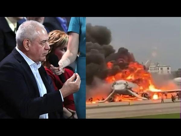 Доренко разбирает катастрофу в Шереметьево - Кто виноват?