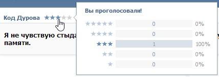 Обновление в приложениях вконтакте