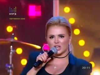 Анна Семенович - Хочу быть с тобой / Горе от ума / Стори (Партийная зона МУЗ-ТВ)