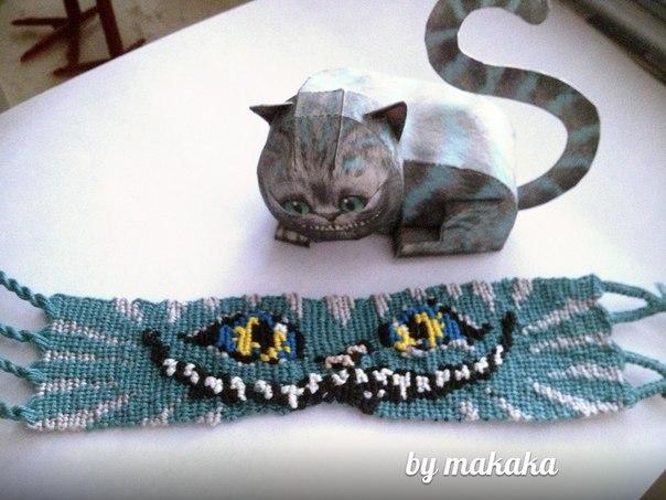 (с) Чеширский кот