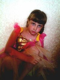 Полина Романова, 24 апреля , Чита, id179837845
