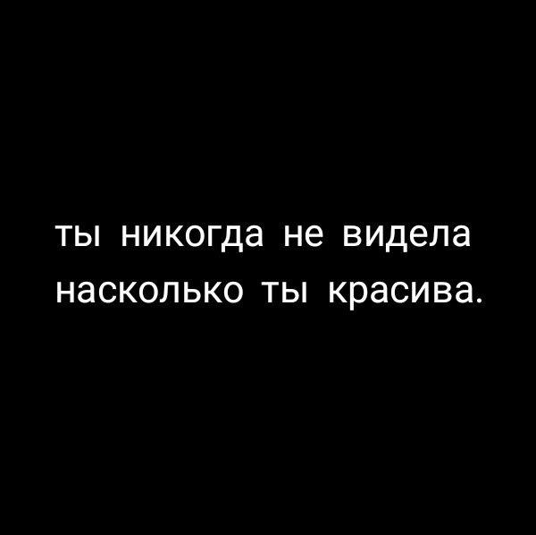 Фото №456262762 со страницы Ксюши Качайловой