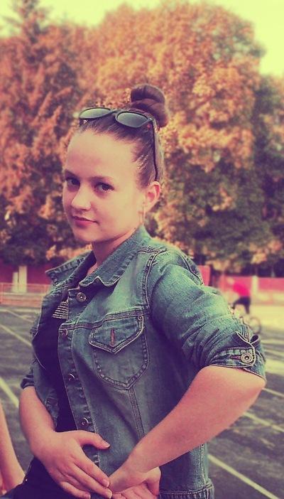 Таня Кравченко, 30 августа 1993, Каменец-Подольский, id135792703