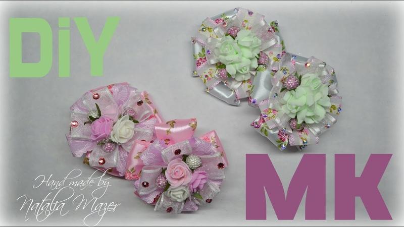 Нарядные бантики для маленьких принцесс со стразами Kanzashi flower tutorial