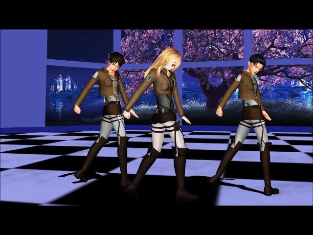 【MMD】Liar Dance ~Eren,Levi and Me (motion DL) ライアーダンス